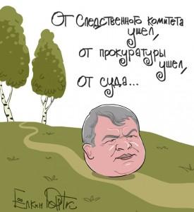 Сердюков вор карикатура армия
