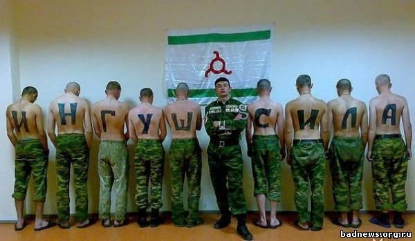 Ингуш сила, русская армия унижена