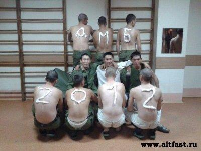 ДМБ2012 буряты унижение