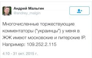 политика-Путин-MH17-2012770