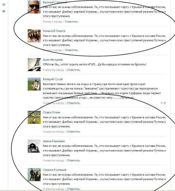 Новости из украины порошенко