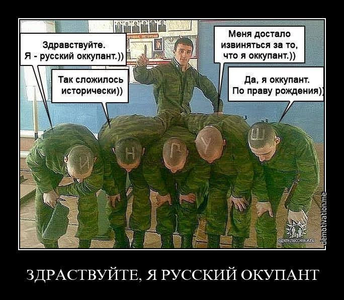 Русские гей салдаты