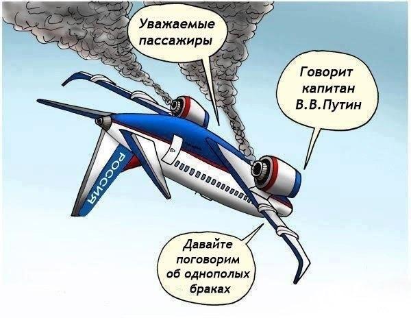 Комиксы-прикол-политика-Путин-751562
