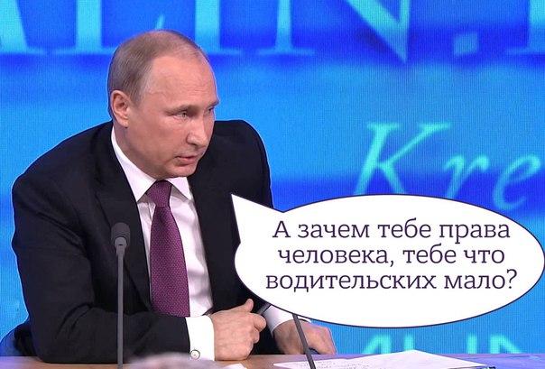Россия-песков-лиза-крым-1871198