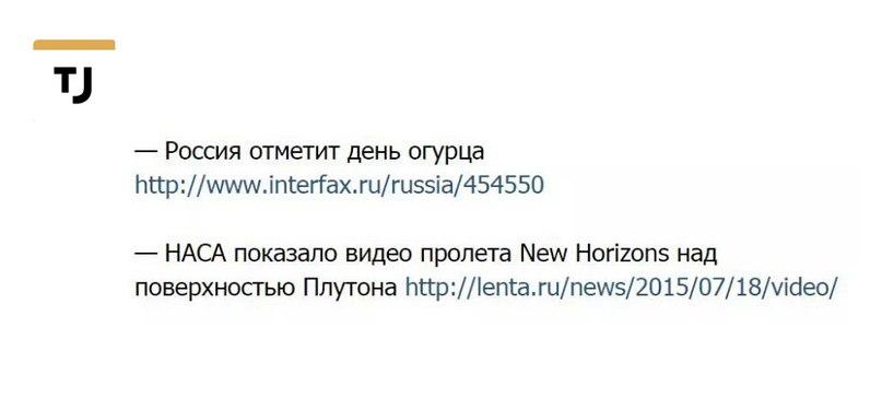 Россия-NASA-2269583