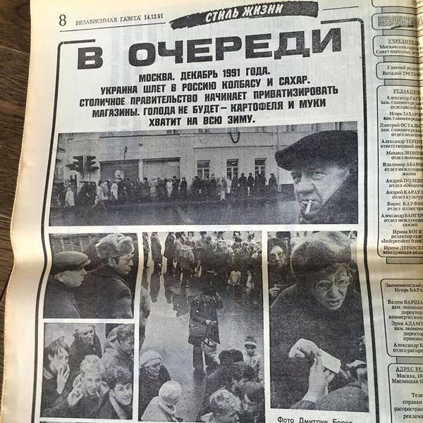 всё-плохо-фэндомы-сквозь-время-газета-2340996