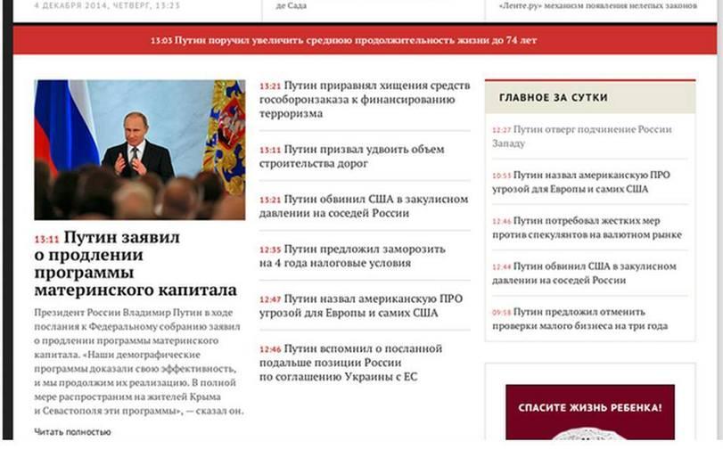 политика-Путин-путин-путин-путин-1716791