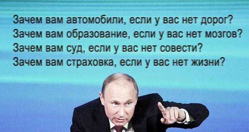политика-Путин-gjkbnjnf-песочница-политоты-1196528