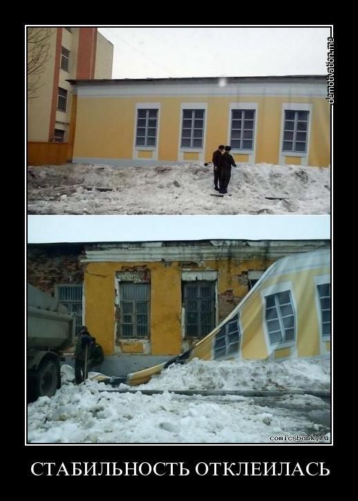 садик-песочница-1566101