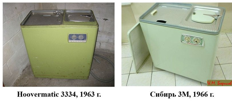 сквозь-время-фэндомы-длиннопост-1944465