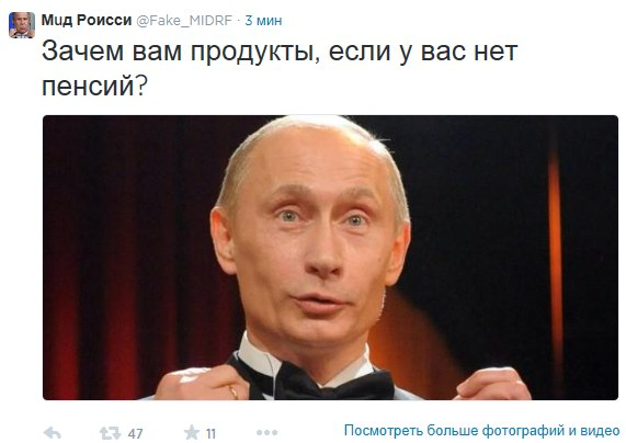 Россияне хотят спросить у Путина о кризисе и пенсиях, - опрос - Цензор.НЕТ 2675