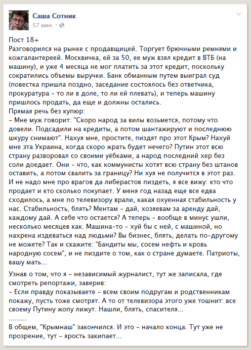 1414176241-c2be17b0607ca871031ecff851ae4db9