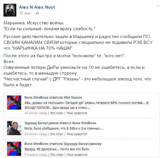1433399299-7d4f09c875fee7454b89cb5ea5a019cd