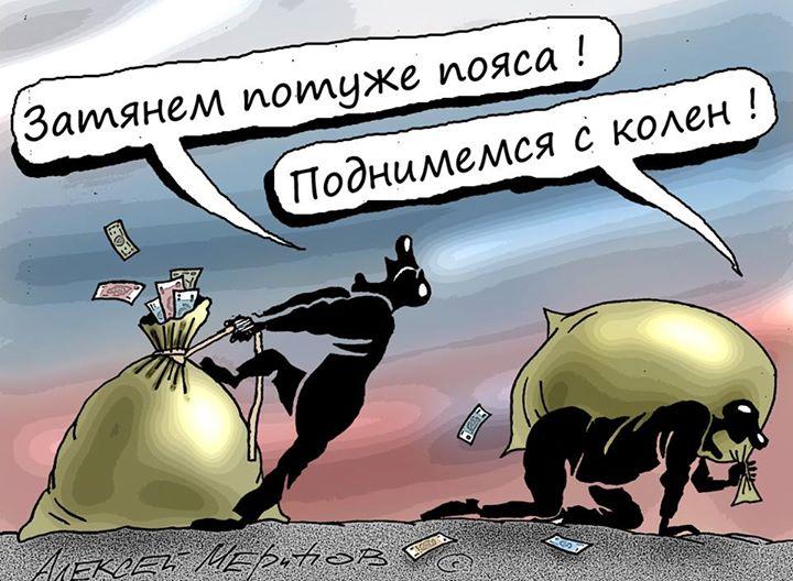 vlast-vorov