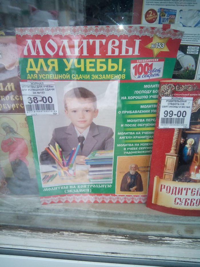 Читать азеры ебут во всю дочку мою