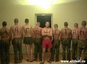 Дагестан в армии унижает русских солдат