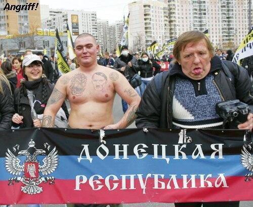 С 2014 года СБУ не пустила в Украину более 5 тысяч россиян - Цензор.НЕТ 5848